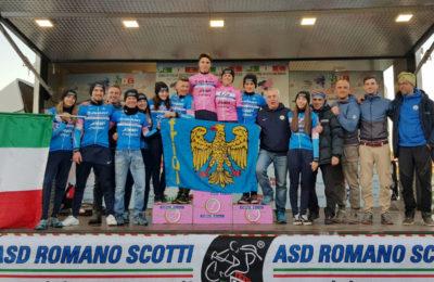 La DP 66 è attualmente la squadra campione d'Italia Ciclocross